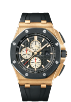 Audemars-Piguet-Royal-Oak-Offshore1