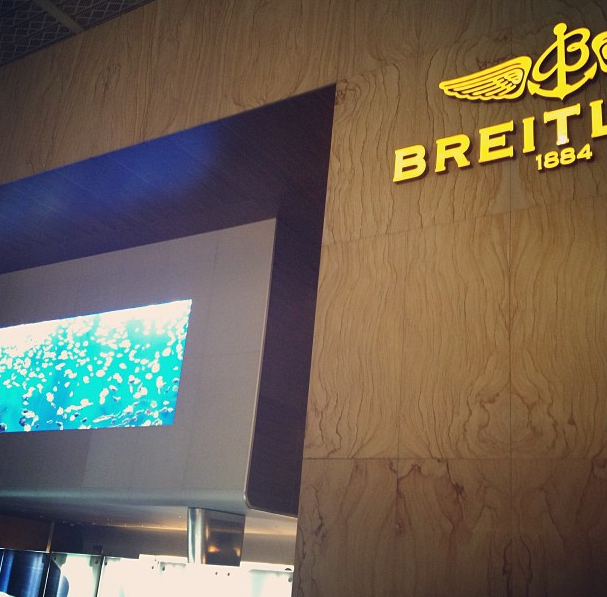Breitling display at Baselworld